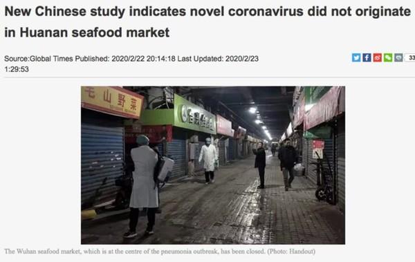 ▲ [이미지1] 중국의 새로운 연구는 신형 코로나바이러스가 우한 해산물 시장에서 발생한 것이 아니라는 것을 보여주었다.