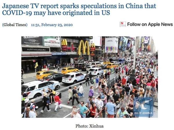 ▲ [이미지 2] 코로나바이러스가 진원지가 미국일지도 모른다는 의혹을 제기한 일본 아사히 TV의 보도를 소개한 중국 환구시보 기사