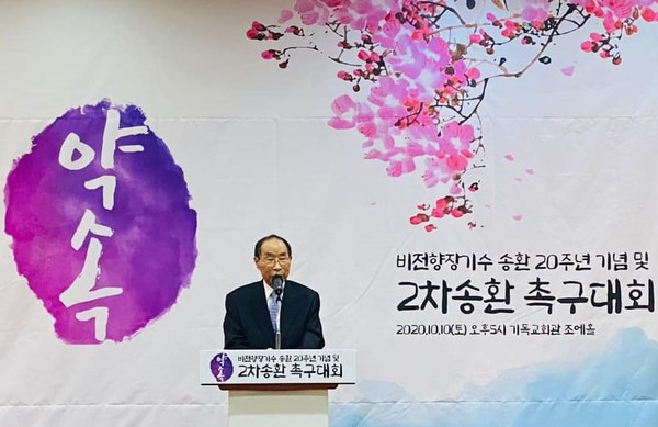 ▲ 지난 10월 10일 비전향장기수 2차 송완을 촉구하고 있는 권오헌 양심수 후원회 회장
